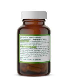 Pantothenic Acid (Vitamin B5) – 50mg